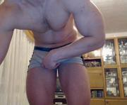 prince_d1ck's male webcam room